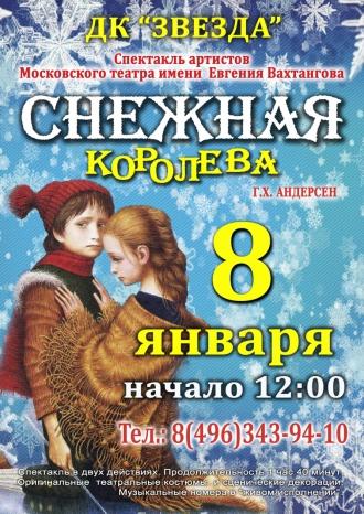 Больничный лист купить в Наро Фоминске в центре